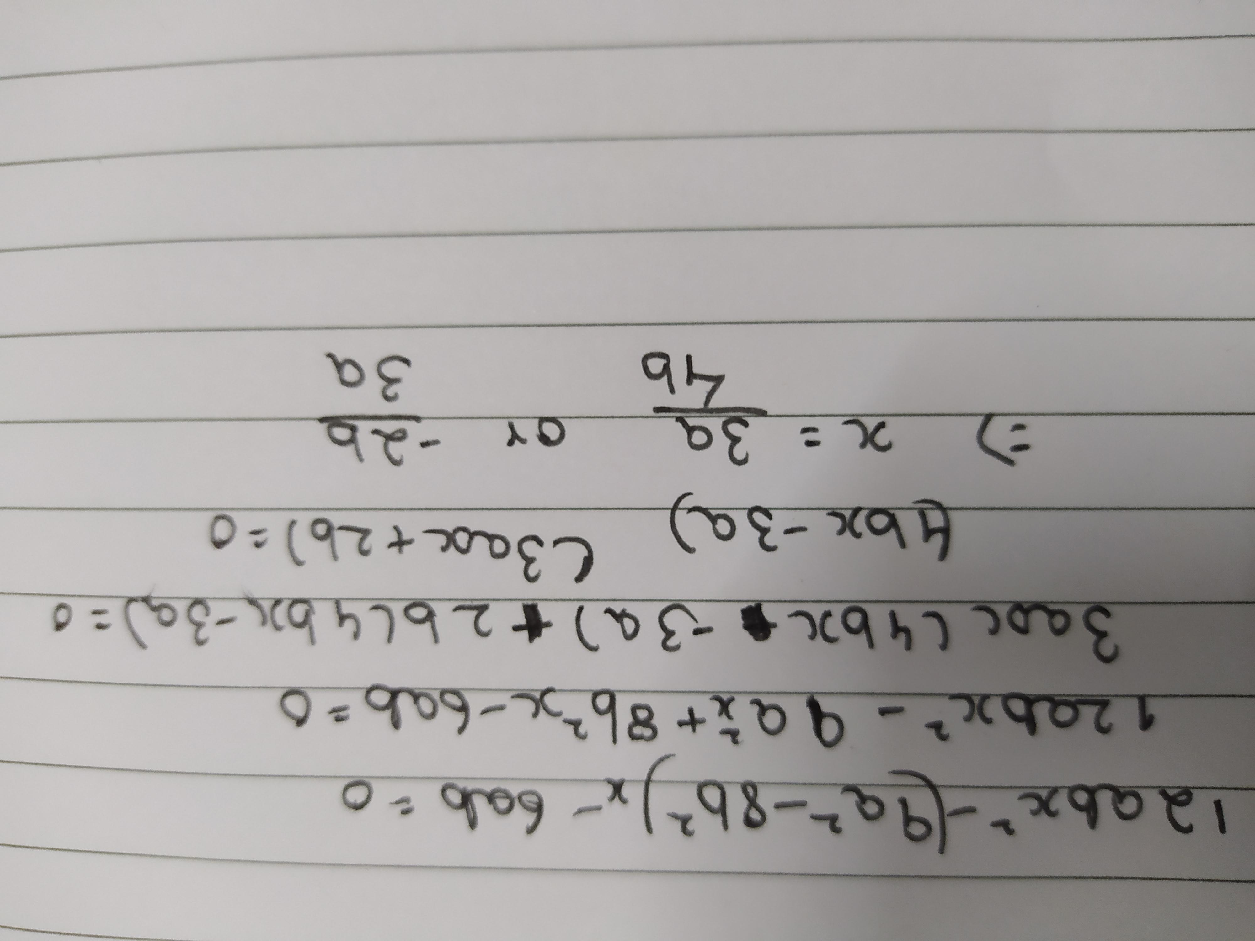 Oblicz : [tex]/sqrt[3]{216}[/tex] -- Nie podawaj samego