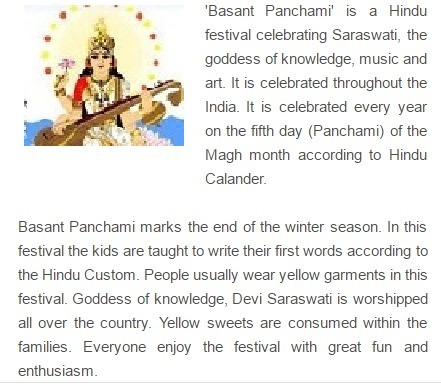 essay on basant panchami in sanskrit language