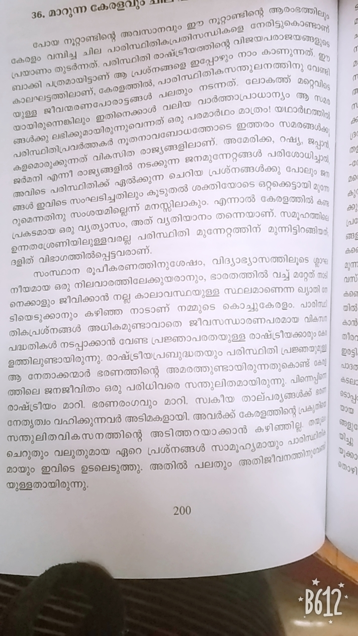An Essay About Natural Disasters Flood In Malayalam  Brainlyin Download Jpg Essay For High School Students also Business Plan Writers In St Louis Mo  High School Reflective Essay