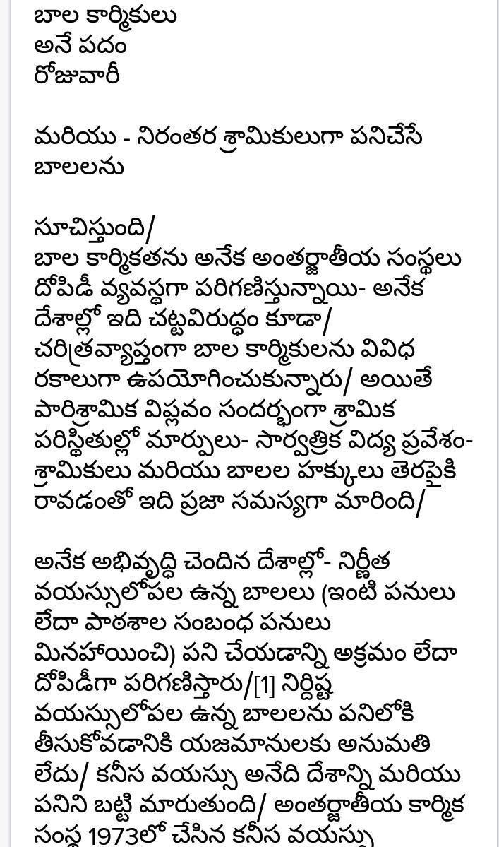 leave letter to principle in telugu - Brainly in