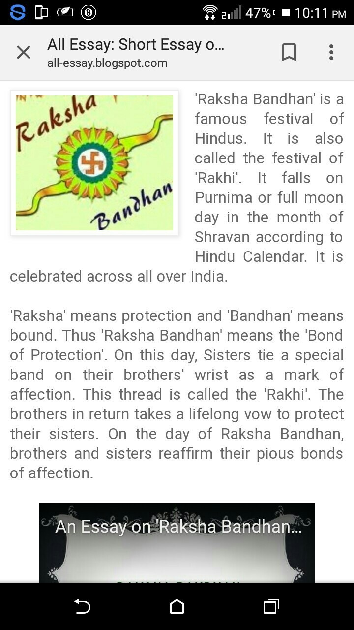few lines on raksha bandhan