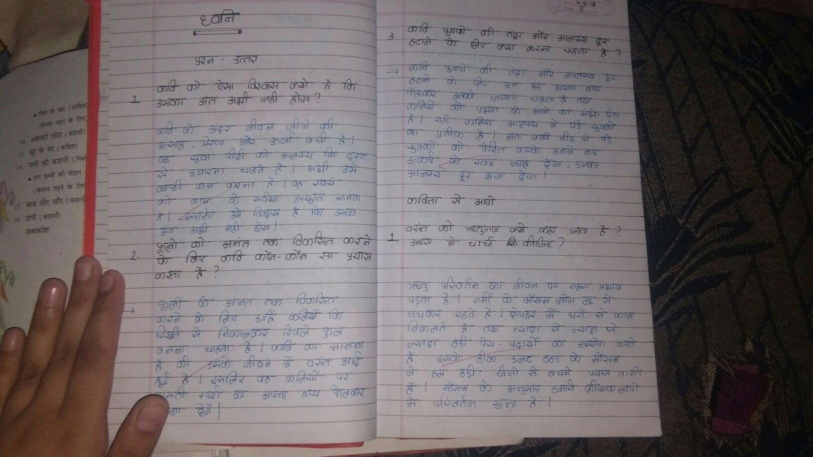 hindi poem with questions and answers - Brainly.in