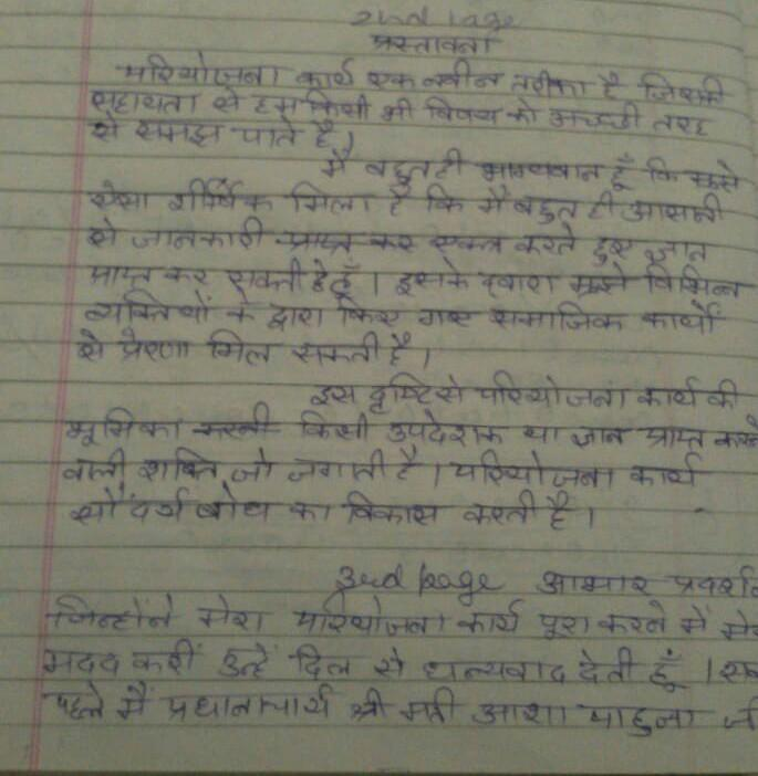 preface for hindi project
