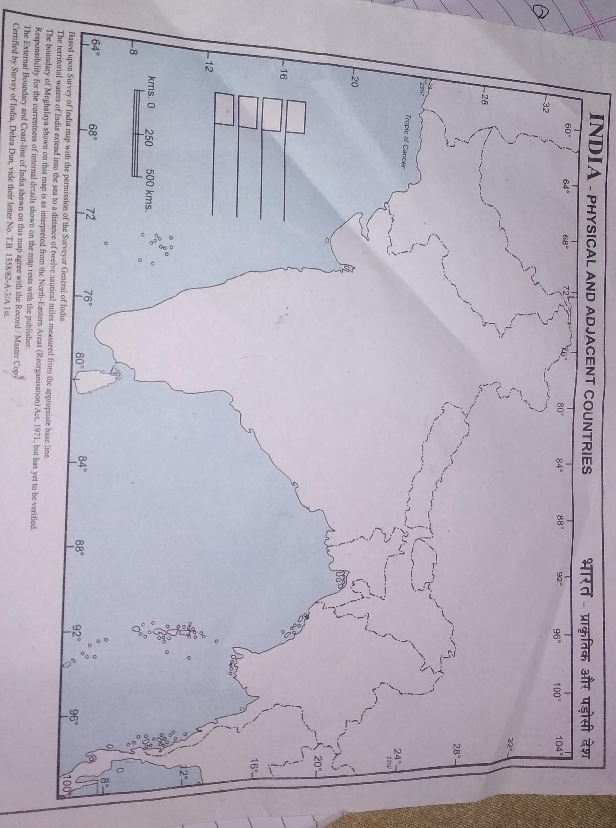 Show the Ganga Brahmaputra river basin on the outline map of ...