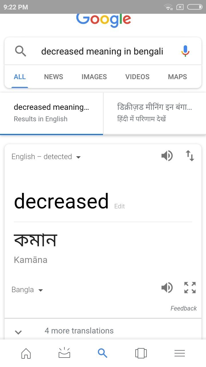 deceased meaning in bengali - Brainly in