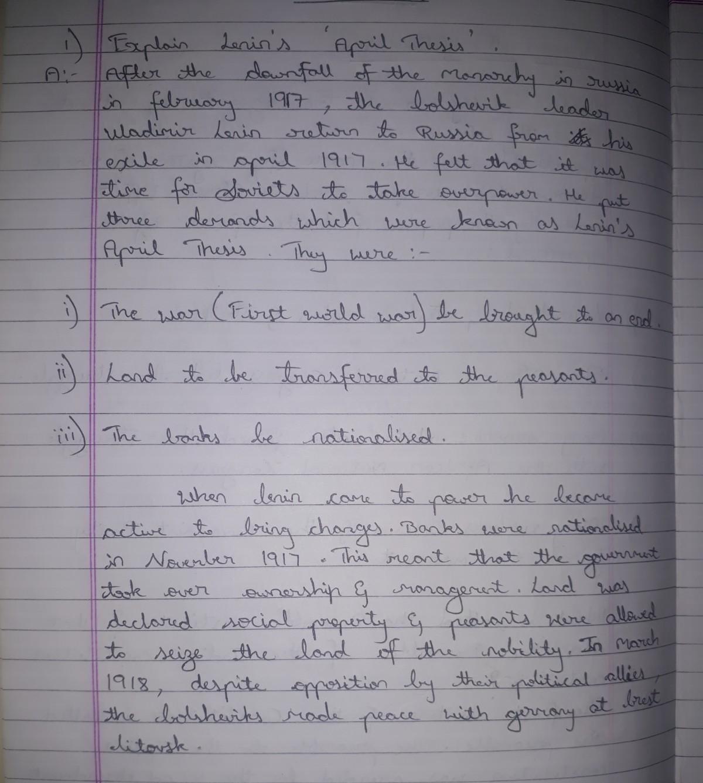 English 101 college essay