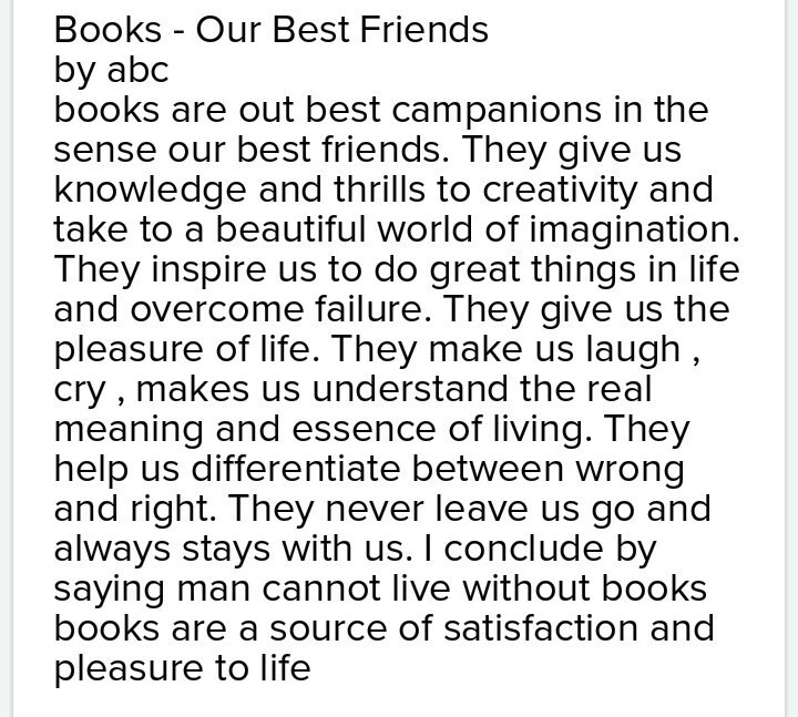 Essay on books our best friend