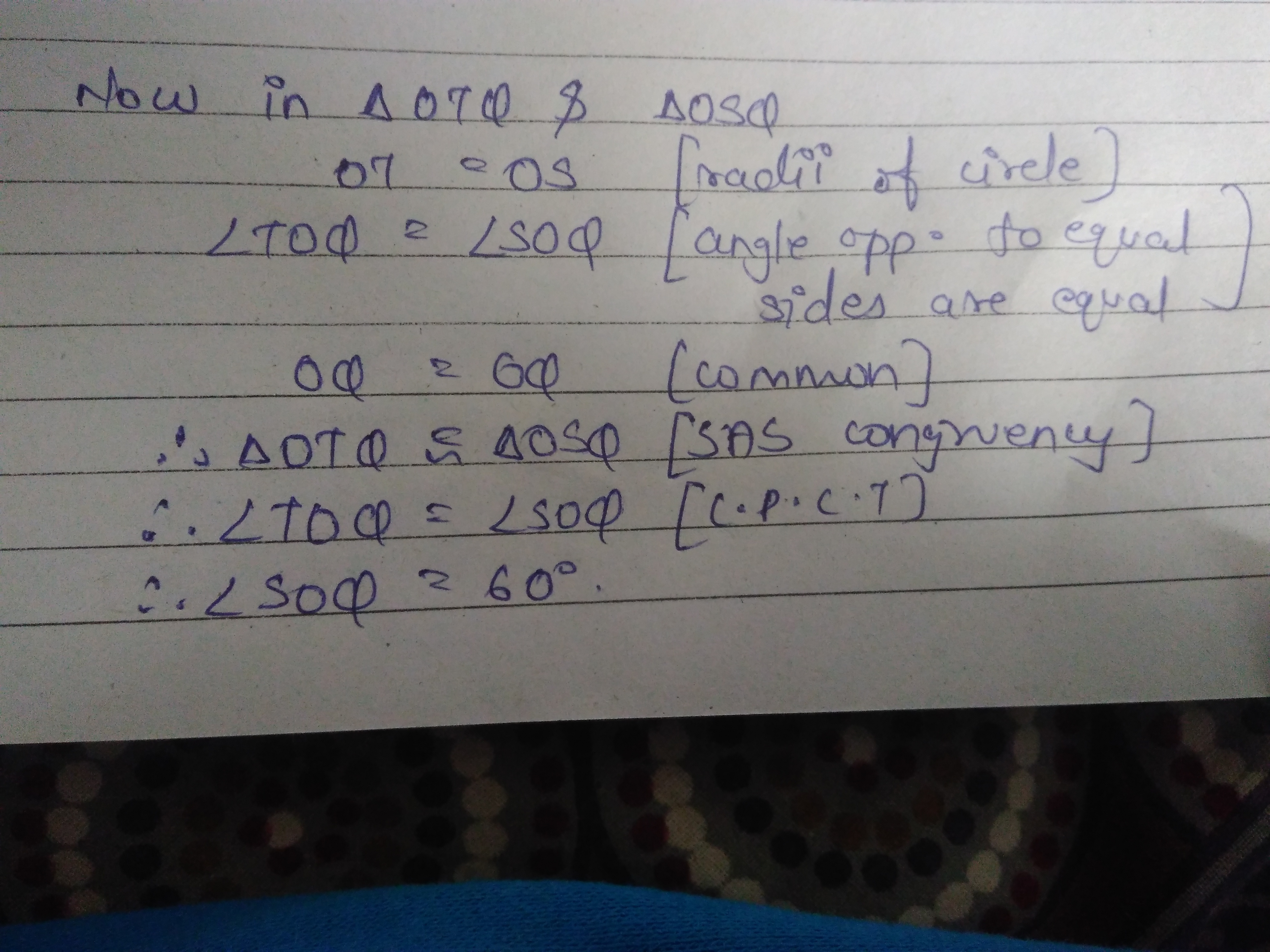 from an external point P, two tangents PT and PS are drawn to a