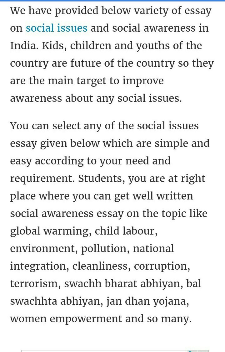 social issues essay 200 words