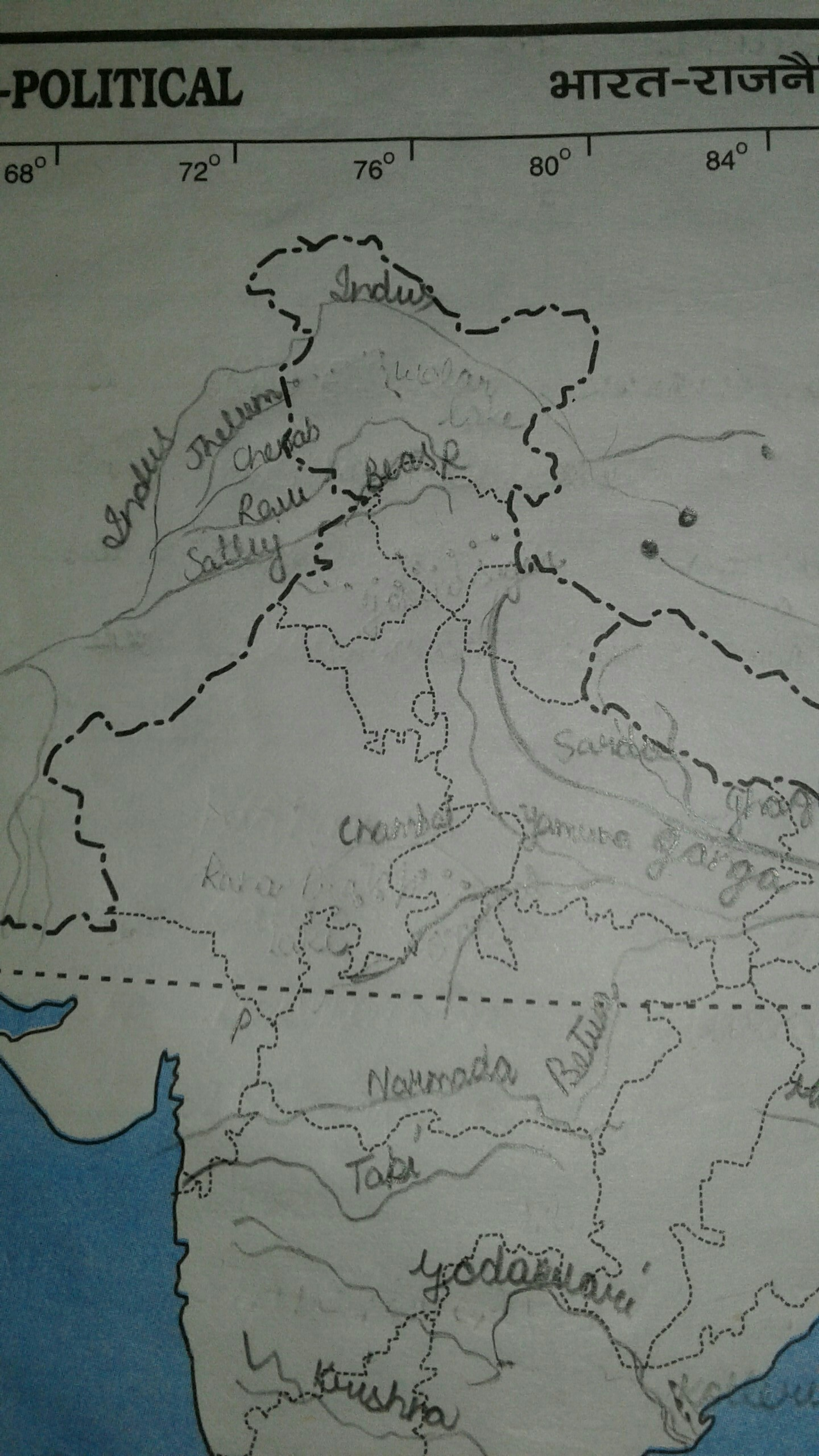 map on the Indus river course, its tributes, state benefited ... Indus River Mapped on tigris river, salween river, yellow river, amur river, euphrates river, rio grande river, yamuna river, meghna river, oxus river, mekong river, brahmaputra river, yangtze river, godavari river, padma river, ob river, irrawaddy river, syr darya river, ghaggar-hakra river, sutlej river, amu darya river,