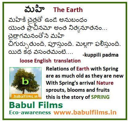 Poems On Environment In Telugu Brainlyin