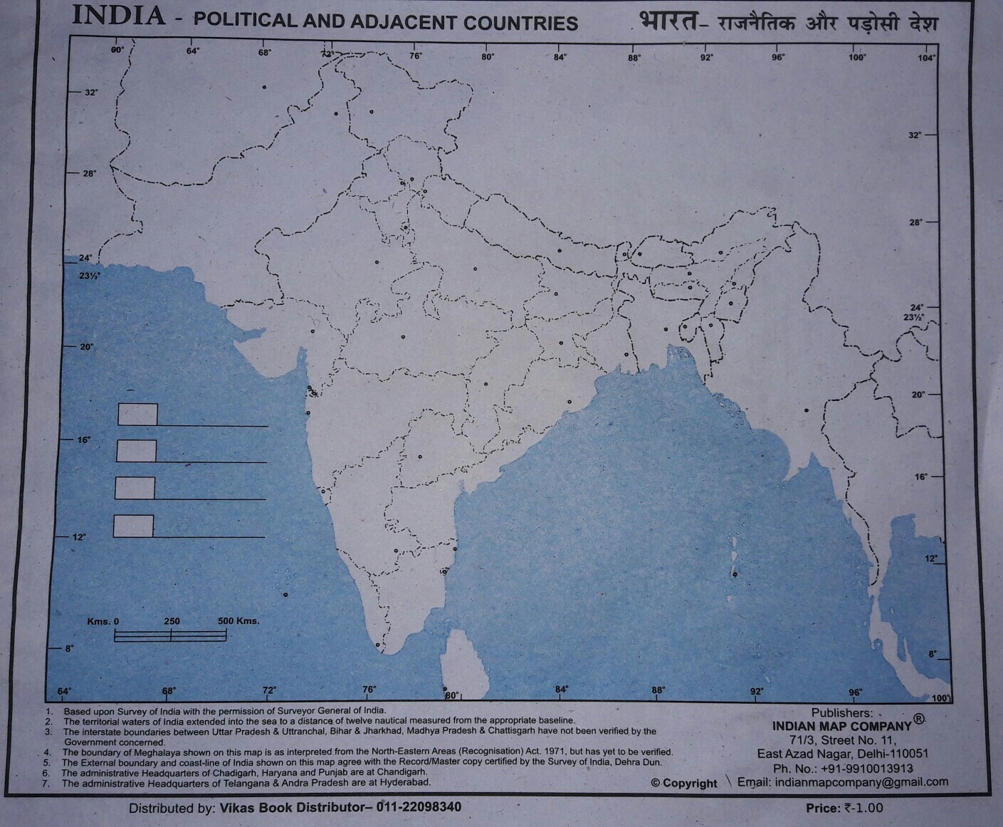 India Political Map With All States And Capitals