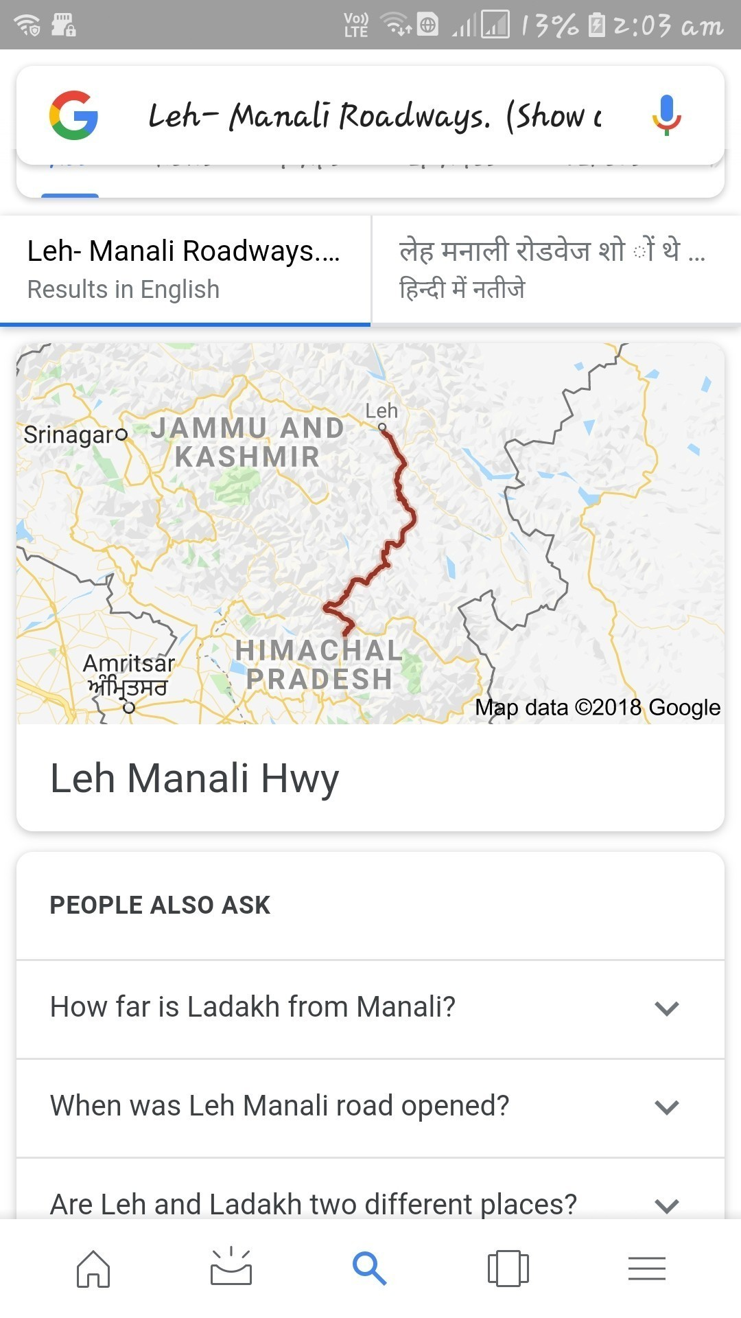 Manali India Map.Leh Manali Roadways Show On The Map Of India Brainly In