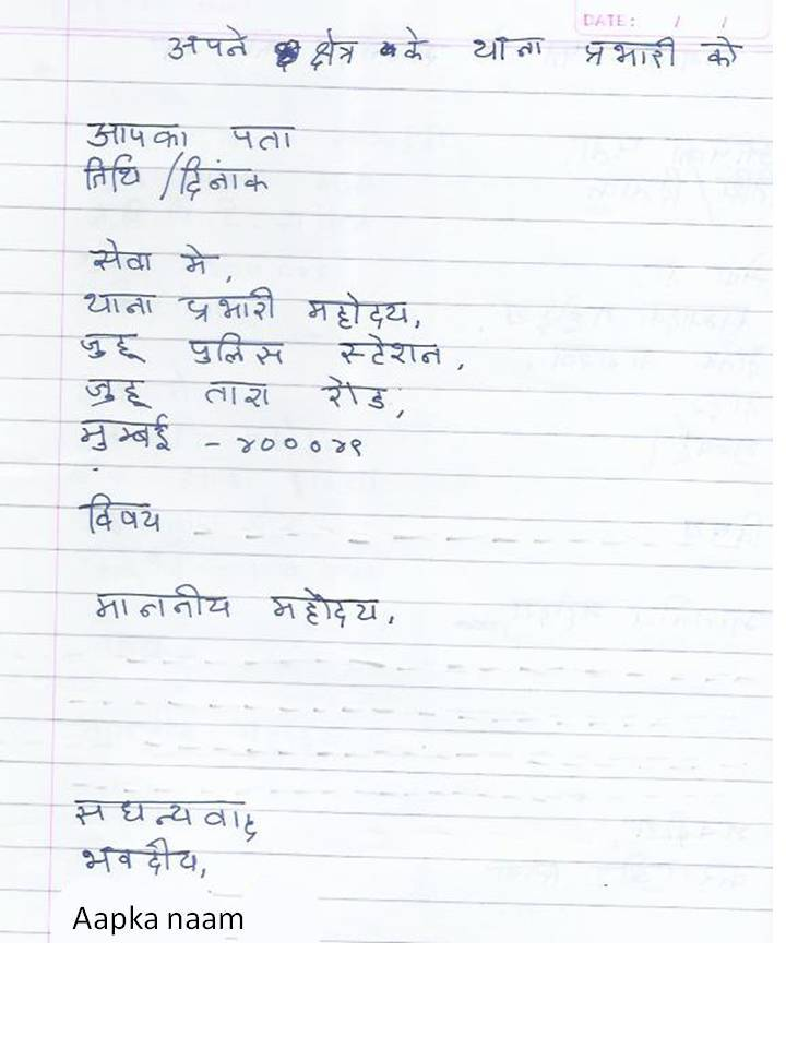Give Me An Letter Writting Format Informal And Formal In Hindi
