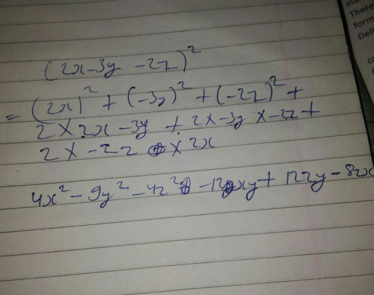 Using Suitable Identity Expand Tex2x 3y 2z Tex