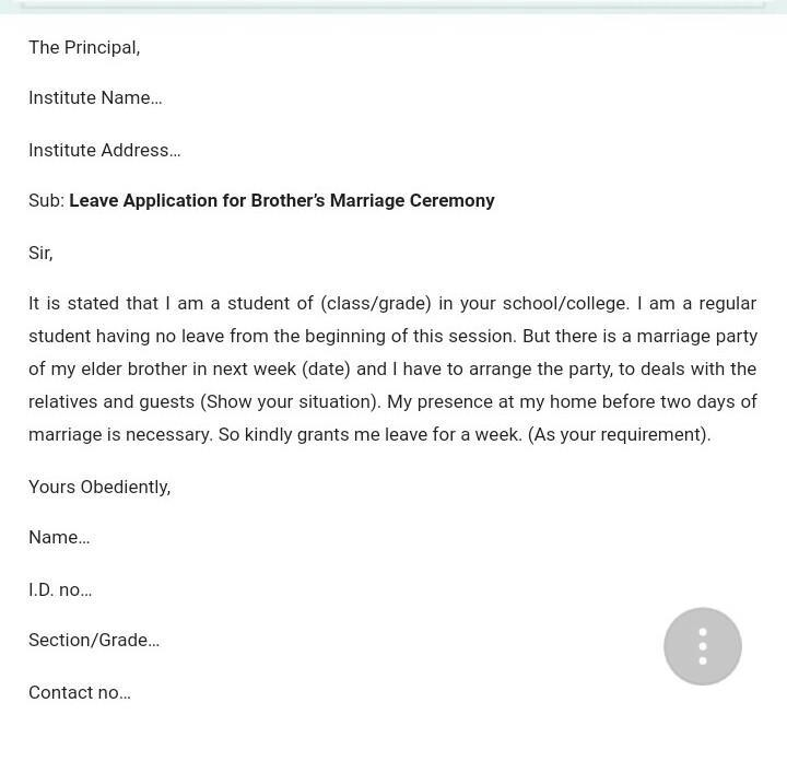 A leave application to the principal for elder brother