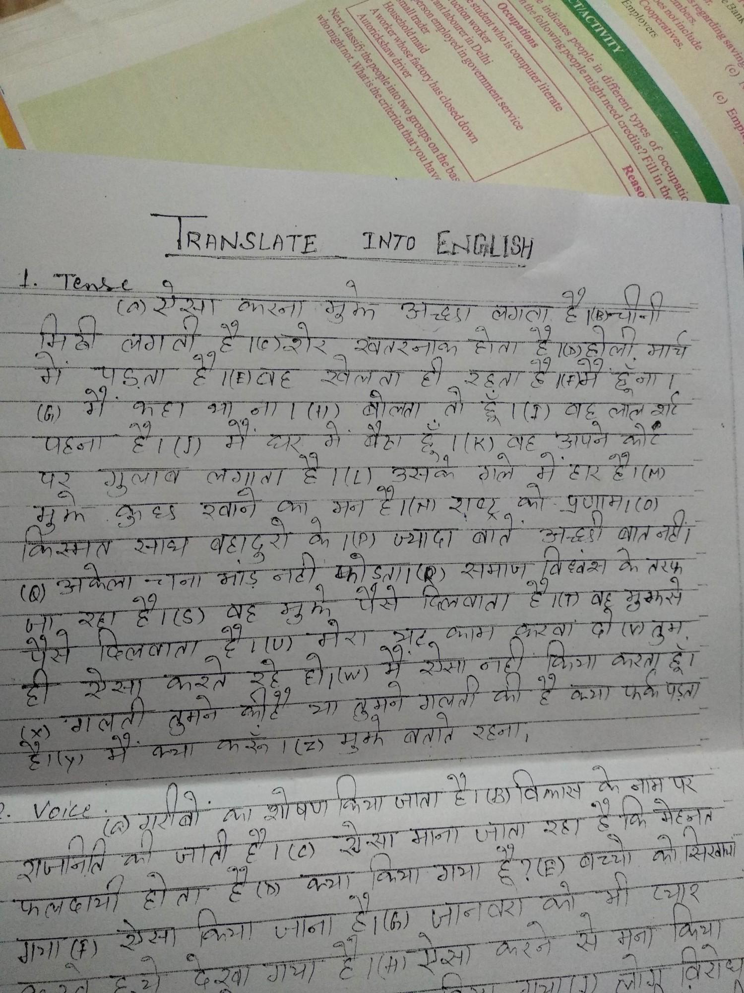 please translate into english please sab copy par bana kar send