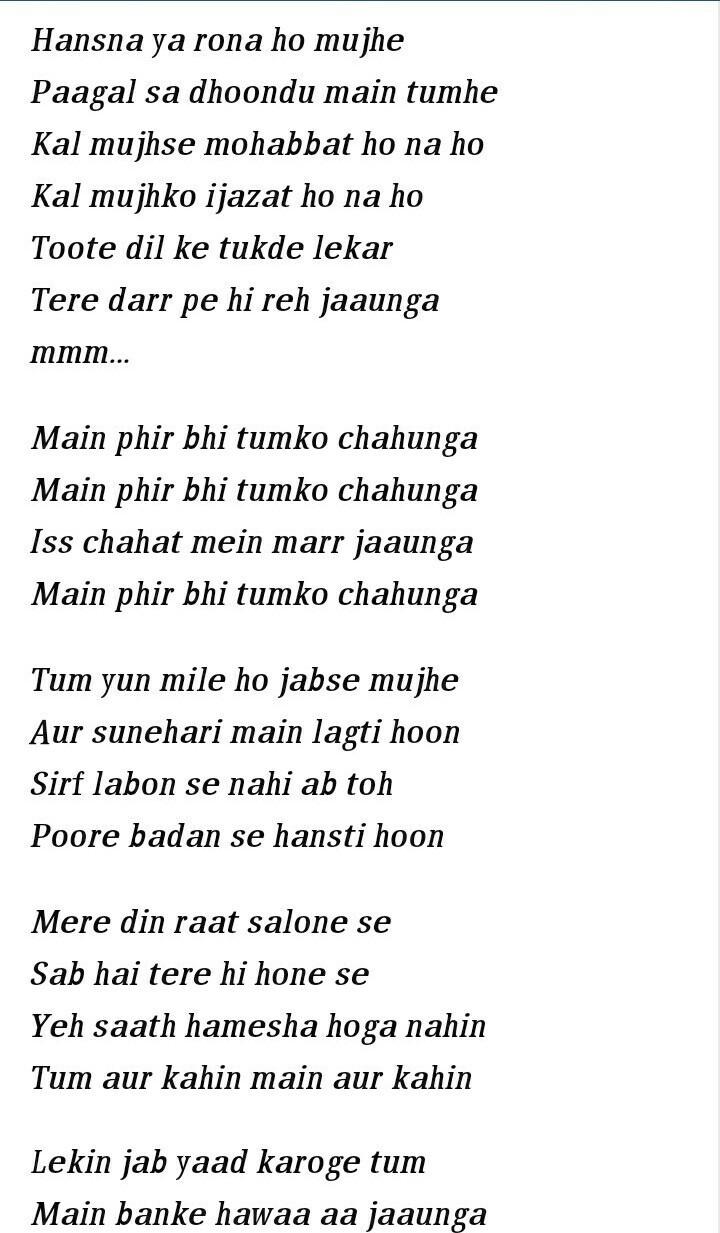 Me Phir Bhi Tumko Chahunga Lyrics Mp3 Free Download idea gallery