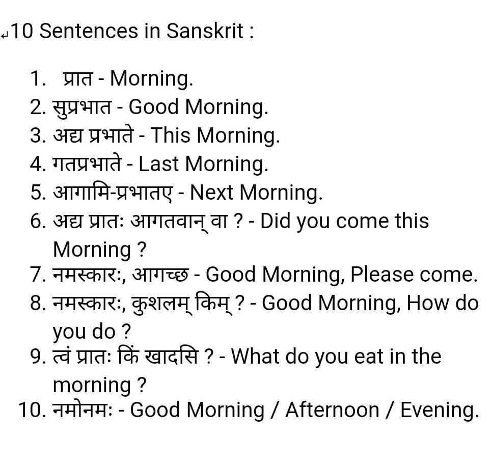 Sentences in sanskrit on morning walk - Brainly in