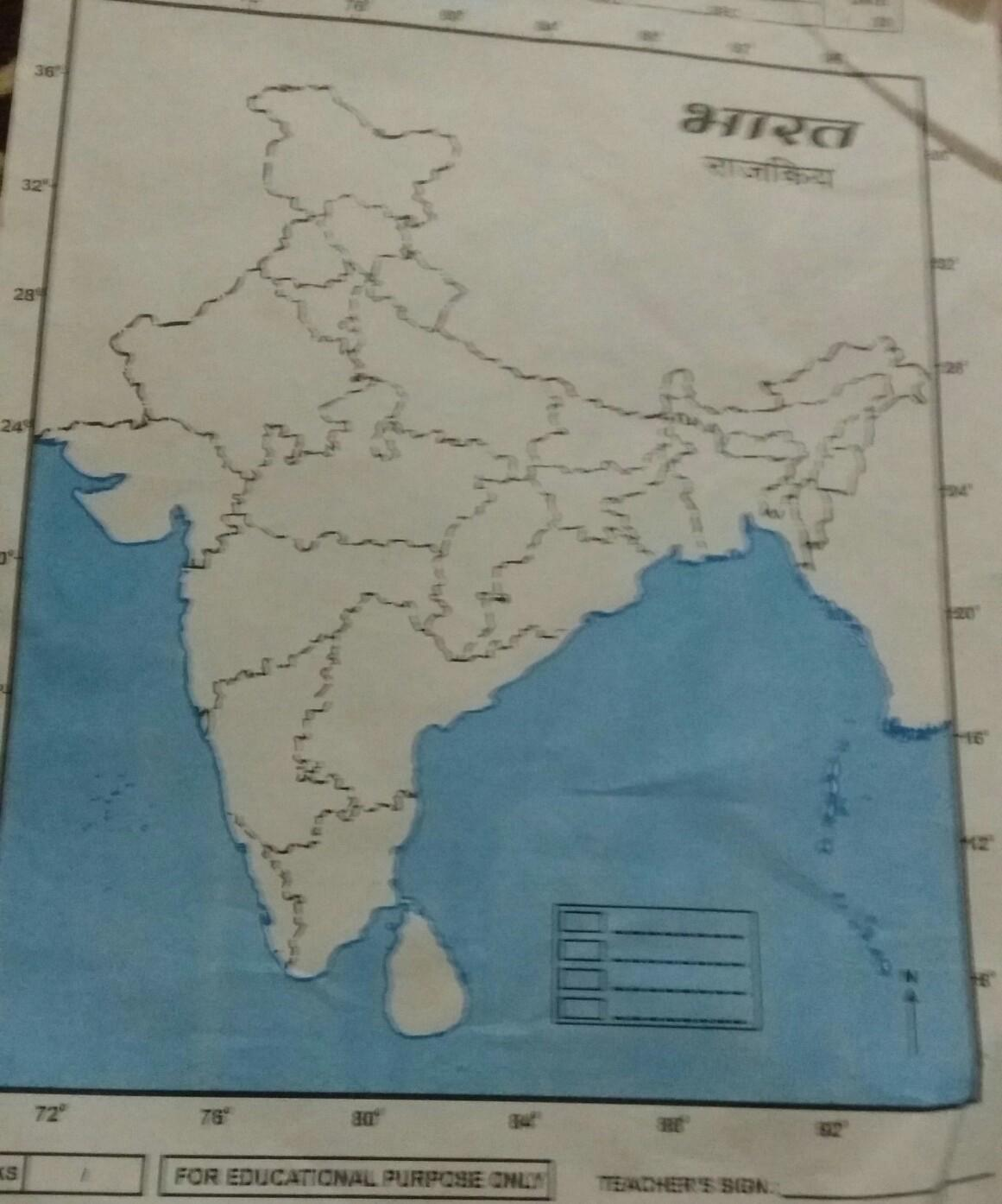 Heyaa !!!..I have provided u one pic of outline map of India ... on i need an eraser, i need sunscreen, i need an umbrella, i need text, i need an essay, i need lunch, i need address, i need phone numbers, i need camera, i need water, i need an id, i need transportation, us postal code map, i need contacts, bank of america map, i need fire, i need history, i need hours, i need some money, i need directions,