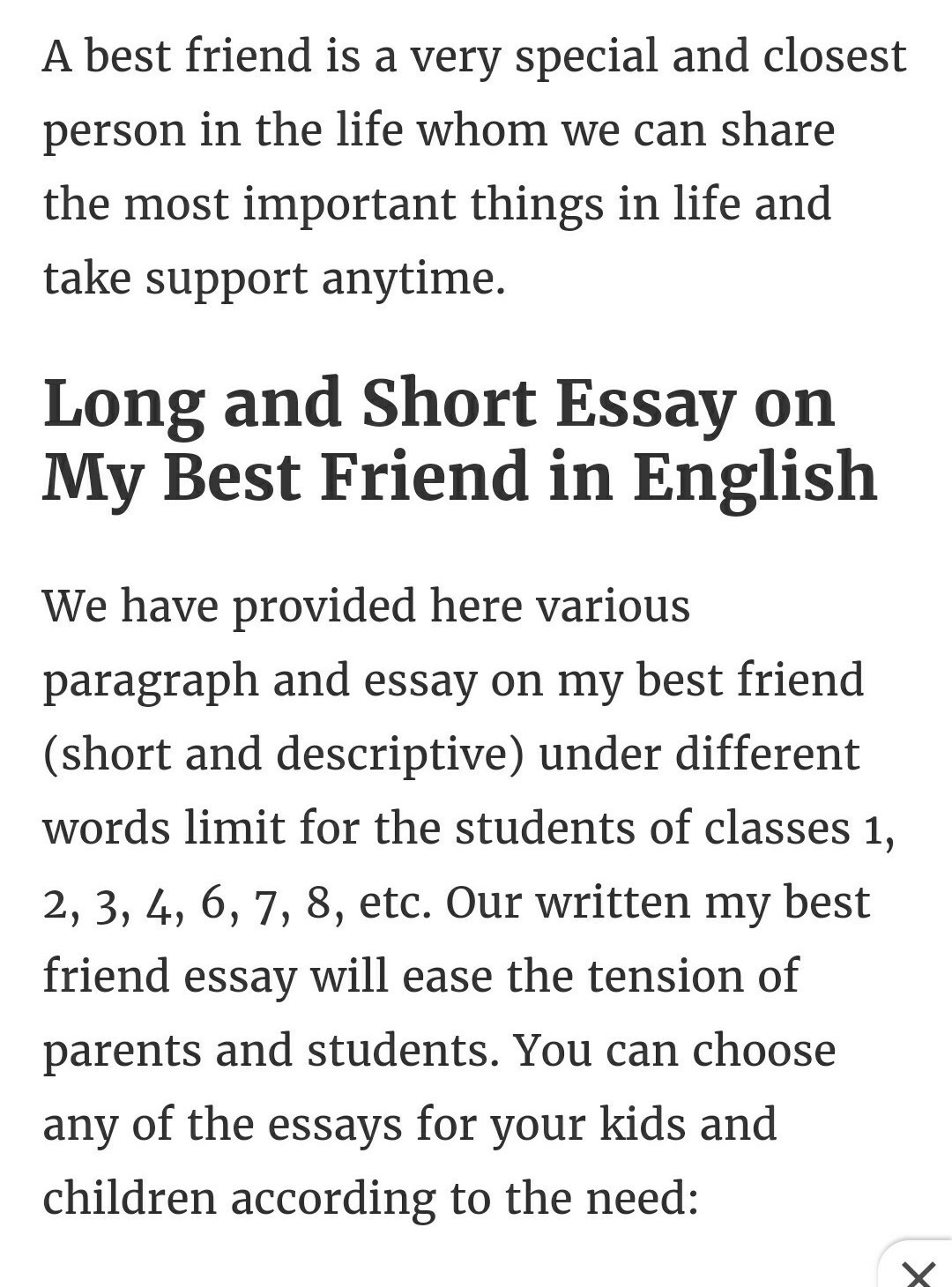 Friendship essay in english