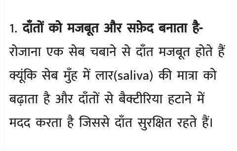 10 lines about Apple in hindi - Brainly in