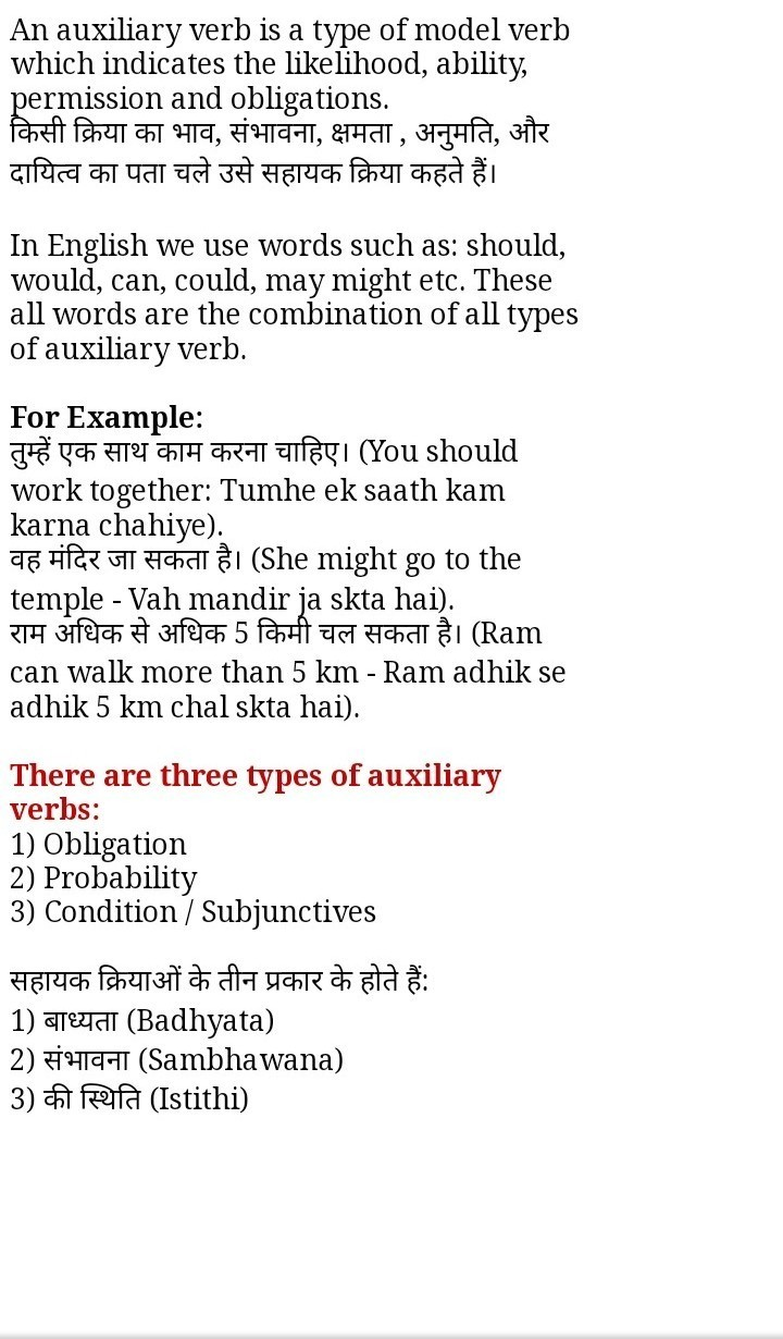 Would have sentences examples in hindi