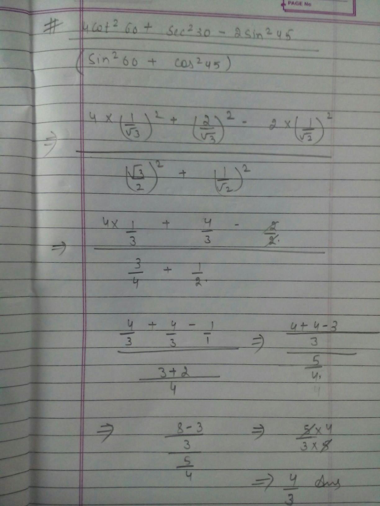 Evaluate sec(0)^2 | Mathway