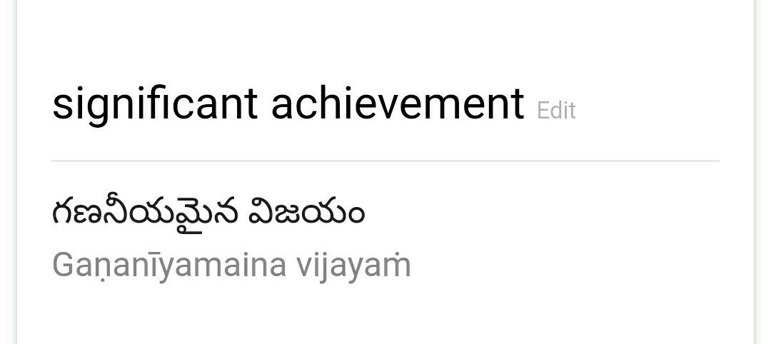 What is the meaning of significant achievement in telugu