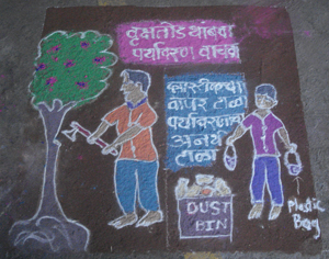 Original Slogans On Trees In Hindi - Soaknowledge