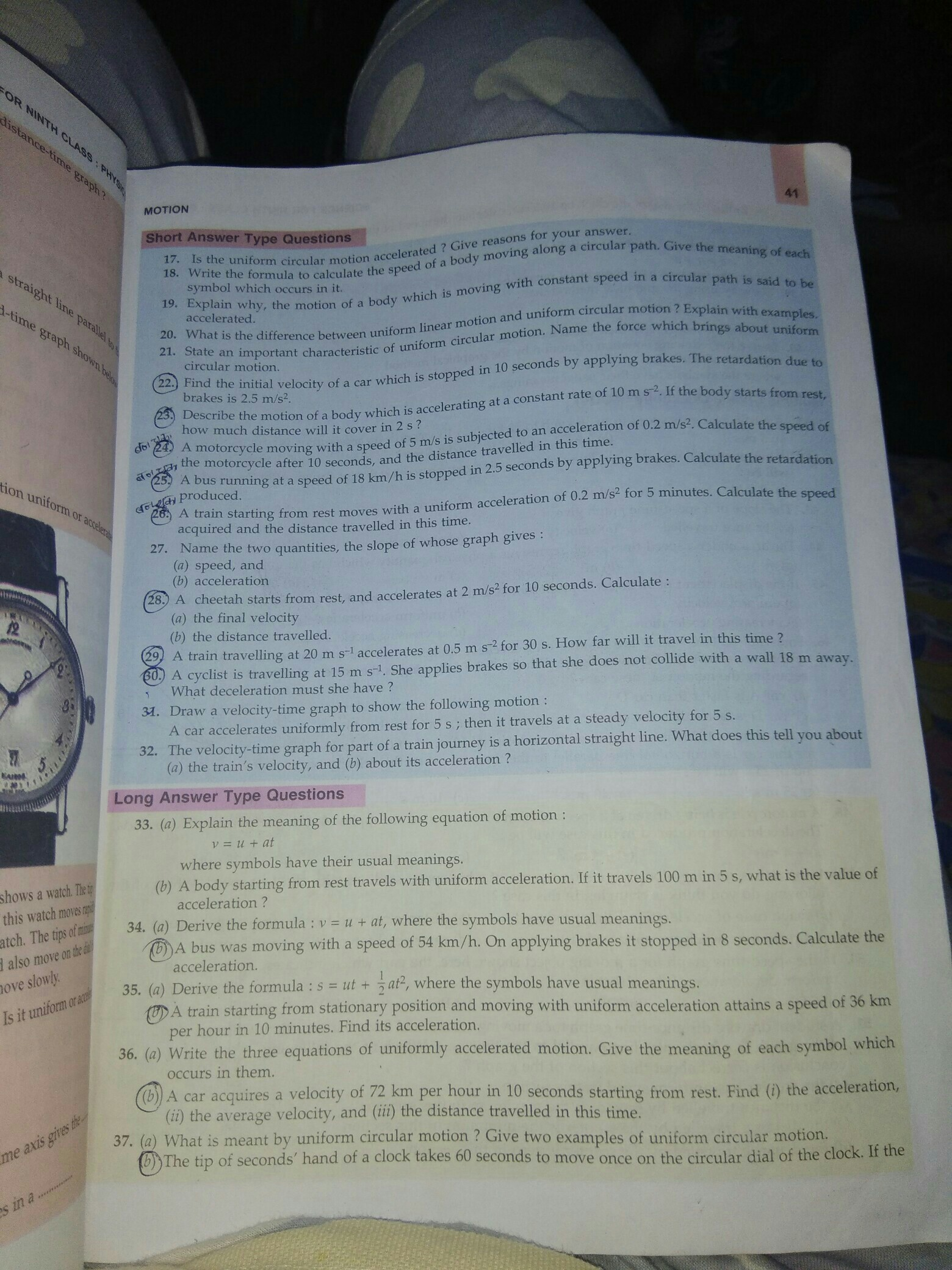 can i get extra questions for class 9 physics ch 1 motion