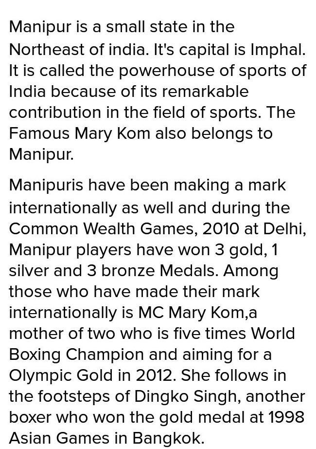 essay on manipur the powerhouse of sports of india consisting of  download jpg
