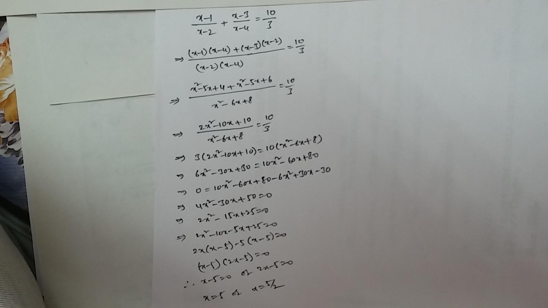 Solve X 1x 2 X 3x 4 103 Brainlyin