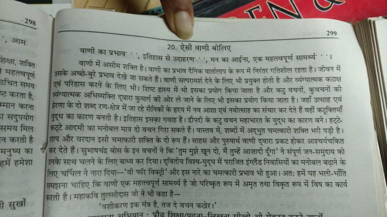 madhur vani in hindi Dosti shayri||प्यार भरी शायरी - dard bhari love shayari - sad shayari hindi || हिंदी शायरी || - duration: 5:22.