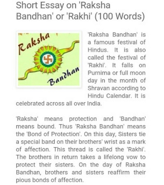 Write A Essay On Raksha Bandhan In  Words In English  Brainlyin Download Jpg