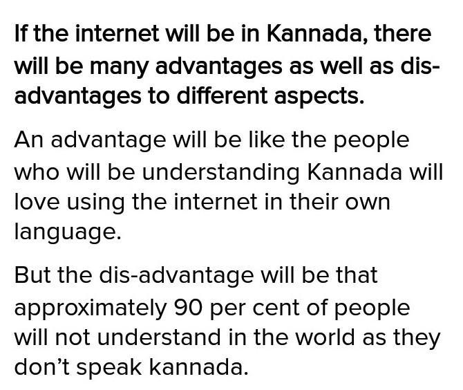 Advantages and disadvantages of computer in Kannada - Brainly in