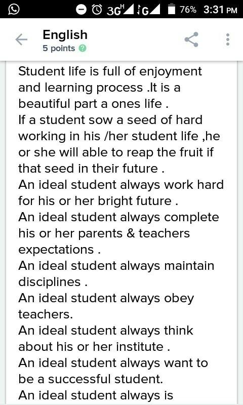english essay  words  my best friend essay english essay  words english essay  words