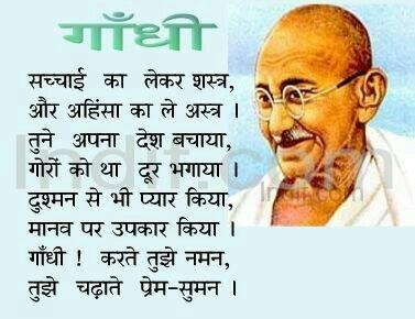 give me a rhyme for kindergarten (nursery class) hindi rhyme
