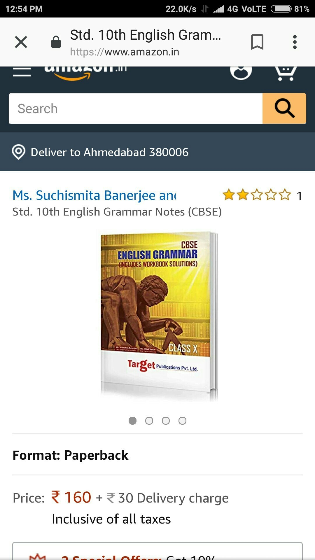 suggest a book for english grammar for class 10th cbse