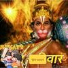 jaishankar3232