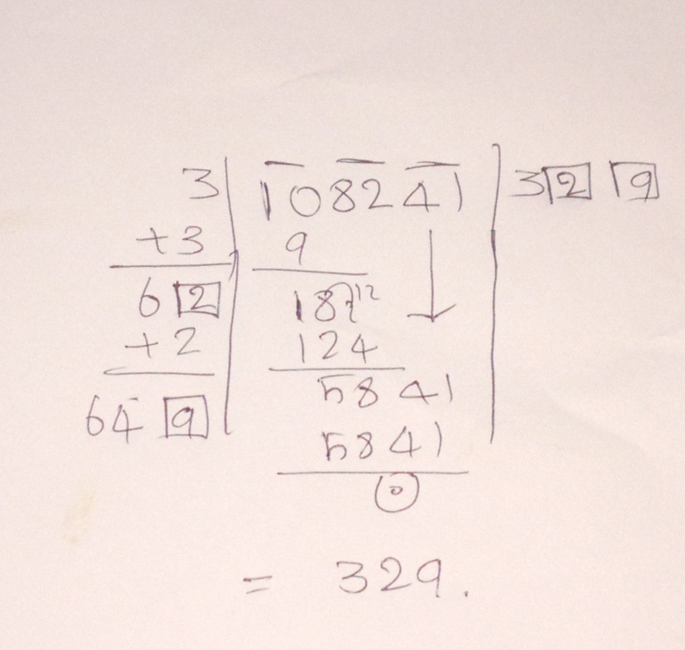 find the square root of 57121 by long division method