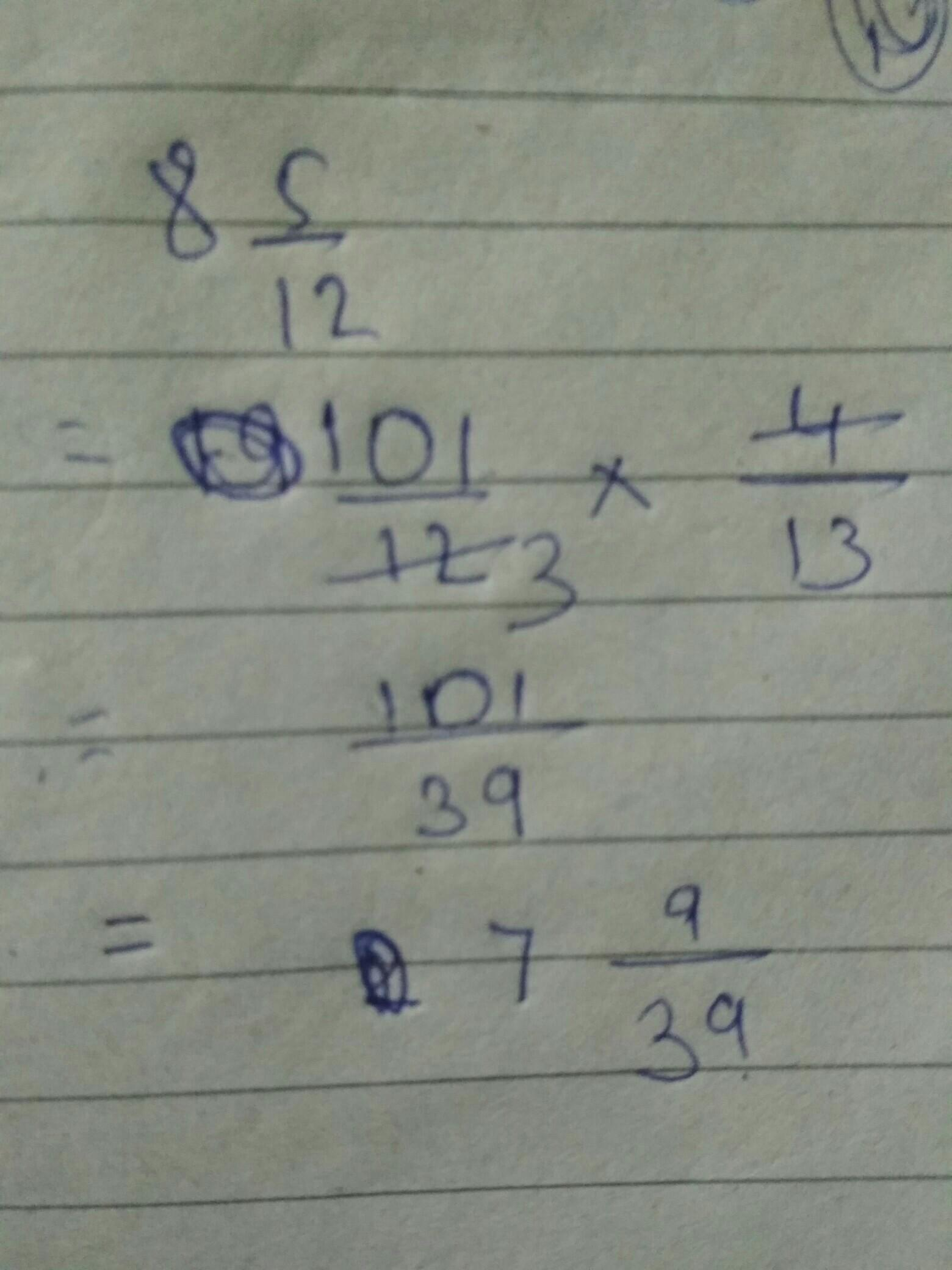 simplest form 5/12  ok please answer this correctly 122 122/122 ÷ 12 12/12 and write it ...