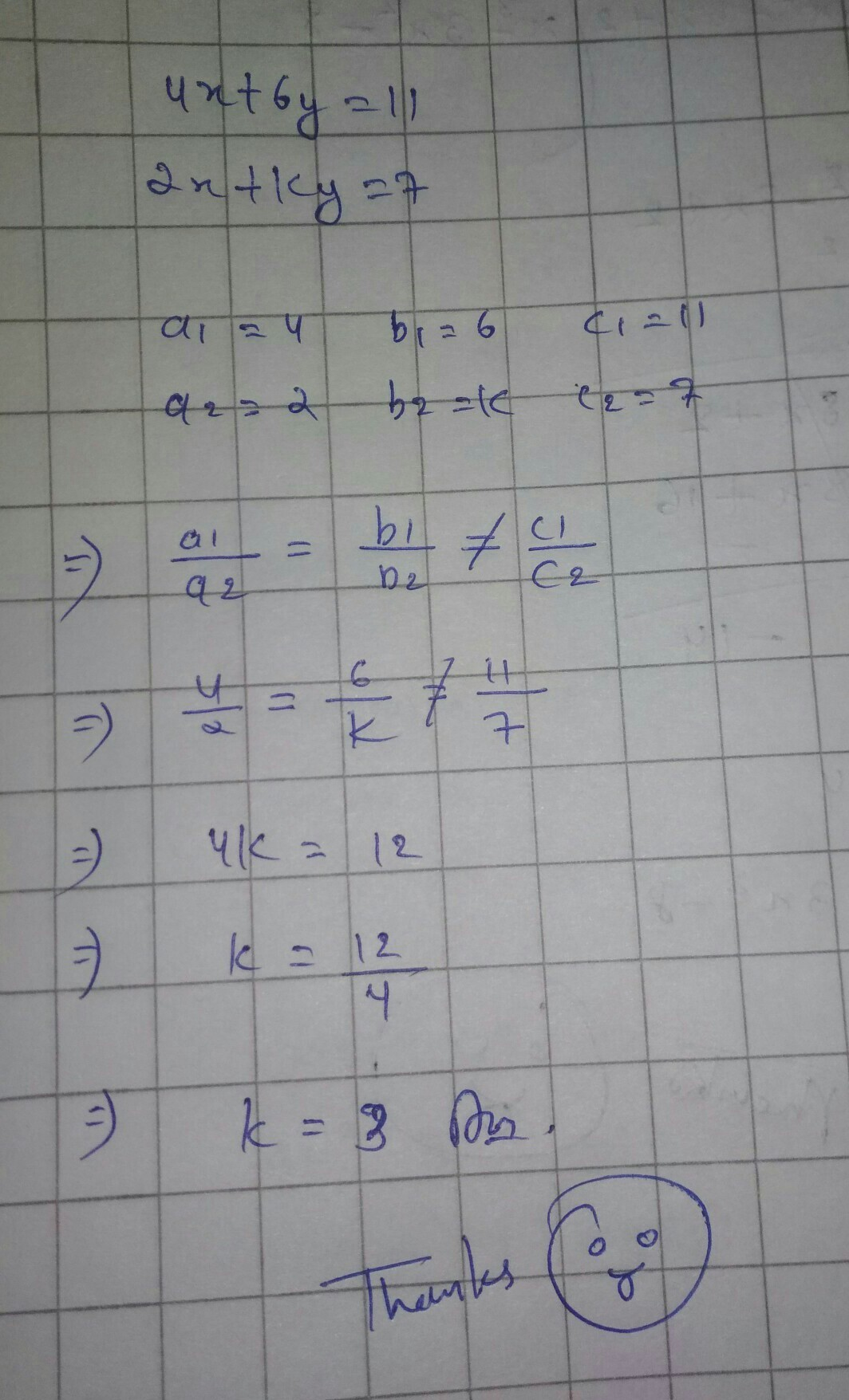 Solve for x: 12abx2 - (9a? - 8b2)x - 6ab = 0 - Brainly.in