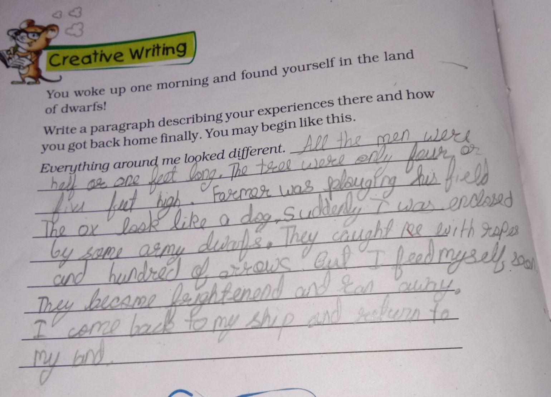 Inspiring essay
