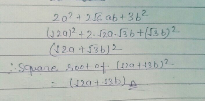 Square Root Of 256 Simplified 4 is called square root because we have to square 4 or raise 4 to a power of 2 to get 16. square root of 256 simplified