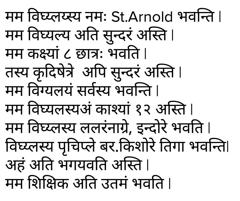 translate the Sanskrit lines on my class into English or