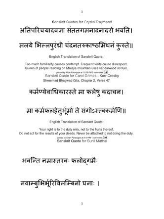 10 Thoughts In Sanskrit Language With Its Meaning In Hindi Or