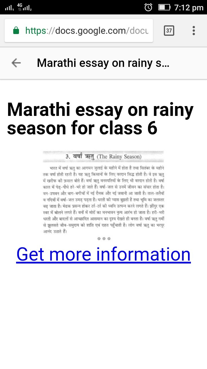 rainy season essay for class 3