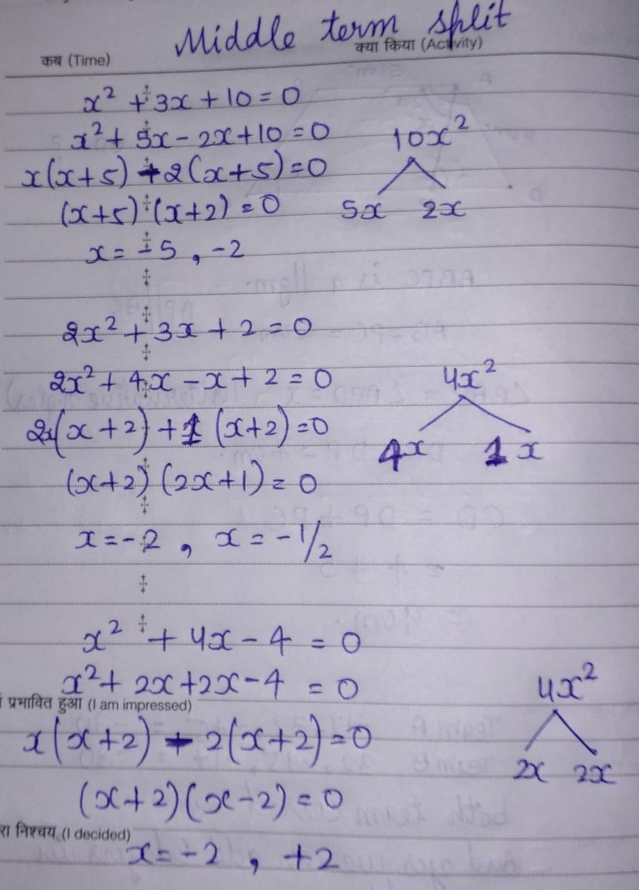 3)Solve The Following Quadratic Equations.i)x2 + 3ix + 10