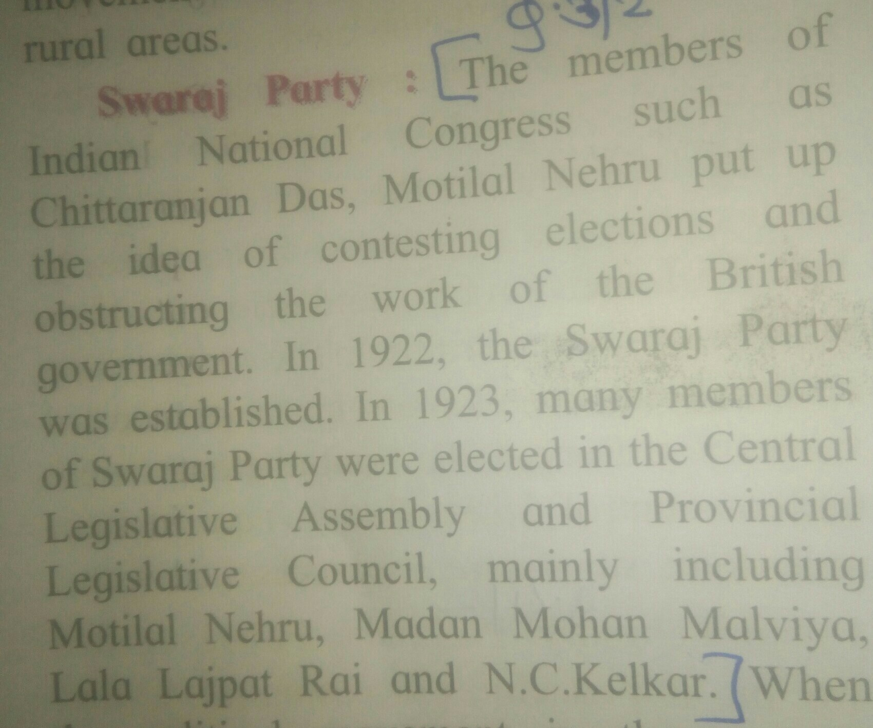 swaraj party established by